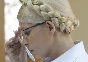 Львовский облсовет просит декриминализировать статью, по которой судили Тимошенко