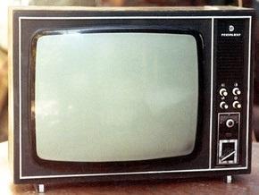 Кубинцев осудили за спутниковое ТВ