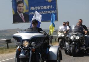 Фотогалерея: Янукович, мотоциклы и сладкое чувство свободы. Как Путин провел уикенд в Крыму