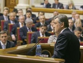 В Раде предложили провести выборы президента 22 ноября, а в СНБО - 31 января
