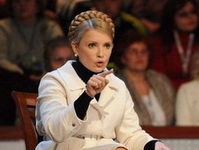 Тимошенко отказалась встречаться с Фирташем в прямом эфире на Интере