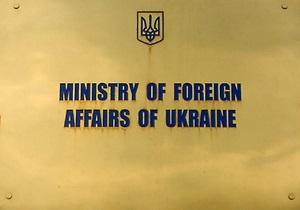 МИД: На борту затонувшего у берегов Грузии судна было семеро украинцев