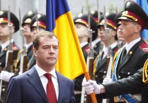 Медведев предлагает Украине и Беларуси вместе отметить  1150-летие российской государственности