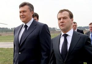 Янукович просит Медведева не вешать ярлыки: Мы не бедные родственники