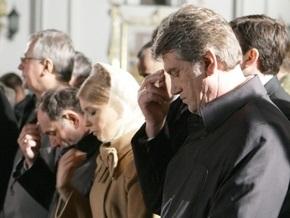 Лидеры государства поздравили украинцев с Пасхой