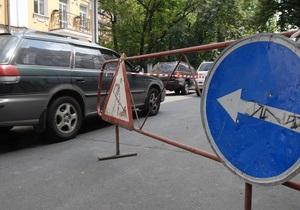 В киевской мэрии определили места для парковок
