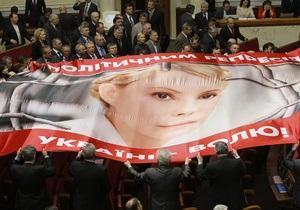 Акция во время выступления Януковича в Раде: Ефремов назвал бютовцев  мелкими хулиганами