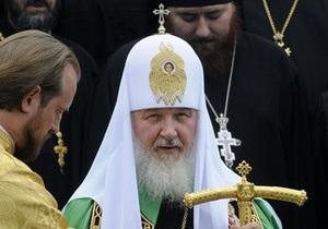 Патриарх Кирилл отметил улучшение в отношениях с украинскими греко-католиками