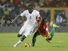 КАН: Гана отправила домой Намибию