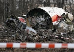Польская комиссия: Российские диспетчеры во время катастрофы под Смоленском находились под давлением