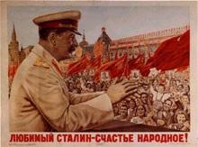 Россияне стали меньше любить Сталина