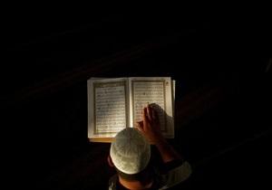 В Саудовской Аравии вышел первый полный перевод Корана на украинском языке