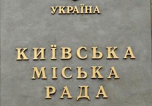 Чехия потребовала разъяснений по поводу решения Черновецкого о продаже помещений посольств