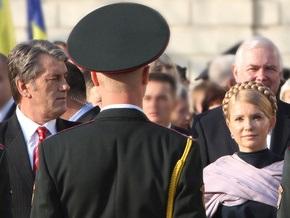 Фотогалерея: Ющенко + Тимошенко = ?