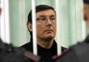 Суд отказал применить силовой привод к более 20 свидетелям по делу Луценко