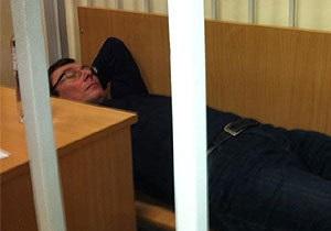 Суд перенес заседание по делу Луценко на два дня