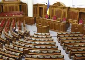 Раде предлагают отказаться от индексации вкладов Сбербанка СССР в ходе их компенсации
