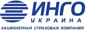 АСК  ИНГО Украина  подсчитала количество заявленных случаев по автокаско за 6 месяцев 2011 года