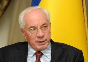 Азаров: Компромисс по газу - это большой пакет, определяющий весь спектр отношений с РФ