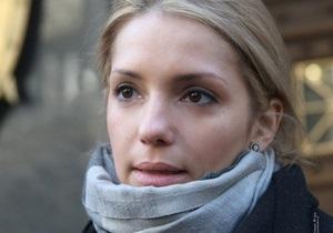 Дочь Тимошенко не пойдет на выборы в Раду - тетя