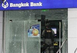 В Бангкоке подорвали несколько банковских отделений