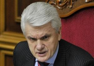 Литвин: Харьковские соглашения были вынужденной мерой