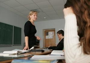 Кабмин отменил экзамен по украинскому языку при поступлении в аспирантуру