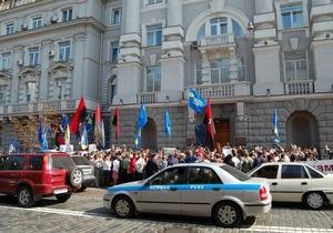 В Киеве протестовали против действий СБУ в музее Тюрьма на Лонцкого