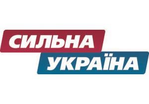 Первыми посетителями аквапарка Остров сокровищ благодаря Сильной Украине стали 400 детей со всех уголков Запорожской области