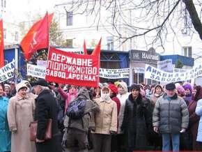 Работники киевского завода Арсенал устроили акцию протеста