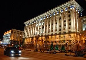 В Киеве озеленят здание мэрии