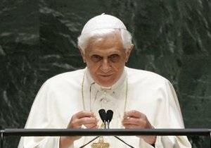 Папа Римский помолился за души жертв 11 сентября