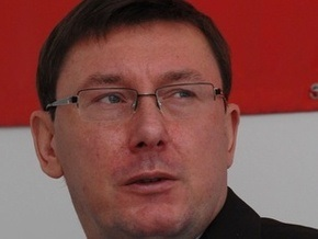 Луценко попросил крымского участкового порвать письмо с планом раскрытия преступлений