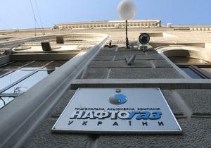 Парламент разрешил Нафтогазу закупать газ без тендеров