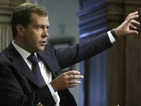 Медведев заявил, что мировая экономика начинает выходить из рецессии
