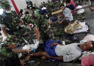 В Индонезии найдены живыми 135 человек, которые считались пропавшими без вести