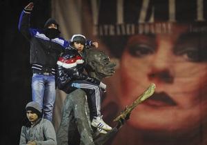 В Румынии прошла многотысячная акция протеста с требованием отставки правительства
