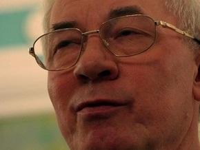 Азаров назвал антикризисный проект Ющенко  филькиной грамотой