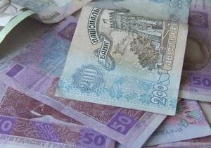 Минэкономики: В 2009 году бюджетные ассигнования составили 9,8 млрд грн