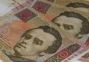 Сотрудники киевского банка присвоили более 67 млн гривен