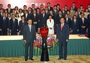 После 60-летней вражды Китай и Тайвань подписали  историческое  торговое соглашение