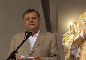 Губернатора Тернопольской области освистали после слов о Януковиче