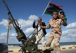 Революционеры захватили министерство юстиции Ливии