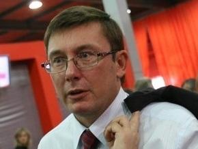 Отправлять в отставку Луценко или не отправлять, депутаты будут решать завтра утром