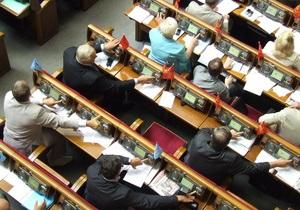 Регионалы намерены узаконить голосование чужими карточками