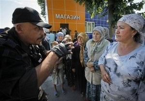 МИД готов предоставить этническим украинцам в Кыргызстане украинское гражданство