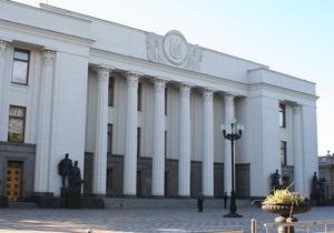 Депутаты не смогли провести заседание по подготовке работы новой Рады