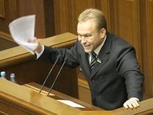 В Украине зарегистрирована новая партия во главе с Волгой