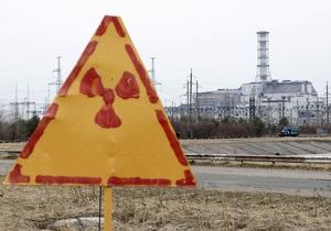 НГ: Второй саркофаг для Чернобыля