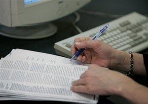 Эксперты: новый Налоговый кодекс ухудшит доступ к информации